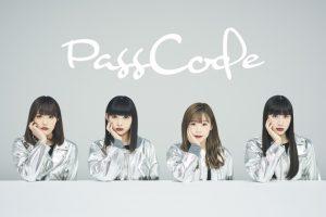 PassCodeについて